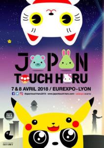 Japan Touch Haru + Geek Touch @ Eurexpo
